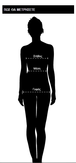 size-guide-greek